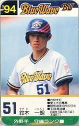 1994 Takara Japan #BW51 Ichiro Suzuki