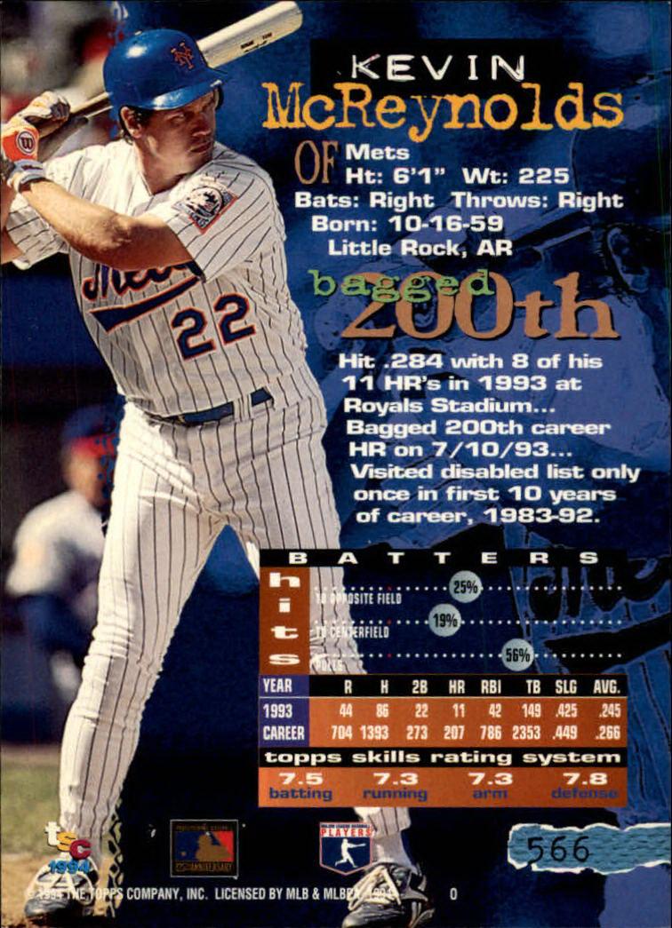 1994 Stadium Club #566 Kevin McReynolds back image