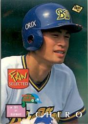 1995 BBM Japan All-Star Game #A57 Ichiro Suzuki