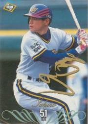 1995 BBM Japan Orix Team Set 1 #26 Ichiro Suzuki Gold Name