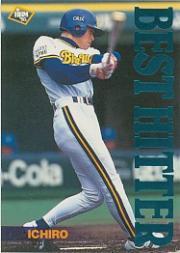 1995 BBM Japan Orix Team Set 1 #33 Ichiro Suzuki Hitter