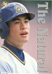 1995 BBM Japan Orix Team Set 1 #40 Ichiro Suzuki Natural