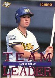 1995 BBM Japan Orix Team Set 2 #31 Ichiro Suzuki