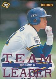1995 BBM Japan Orix Team Set 2 #33 Ichiro Suzuki
