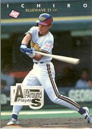 1995 BBM Japan All Around Players #AA2 Ichiro Suzuki