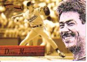 1996 Pinnacle Aficionado #39 Dennis Martinez