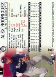 1999 Fleer Tradition #9 Alex Rodriguez back image