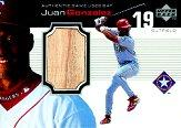 1999 Upper Deck Ovation A Piece of History #JG Juan Gonzalez