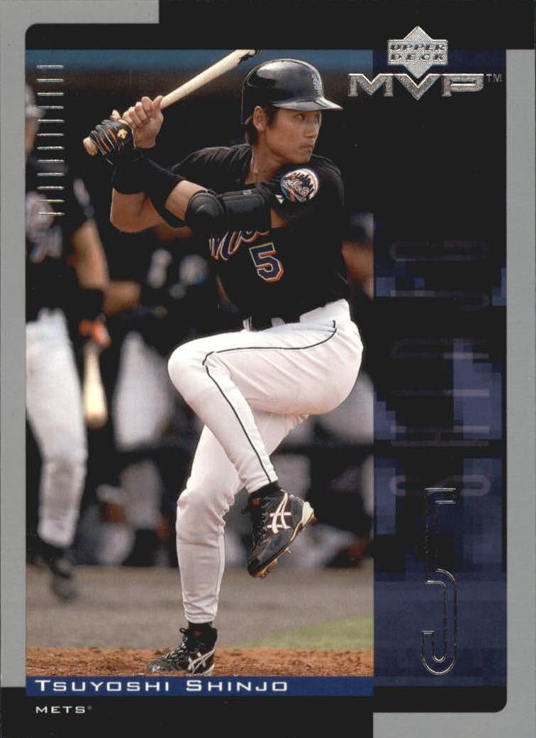 2001 Upper Deck MVP #265 Tsuyoshi Shinjo RC