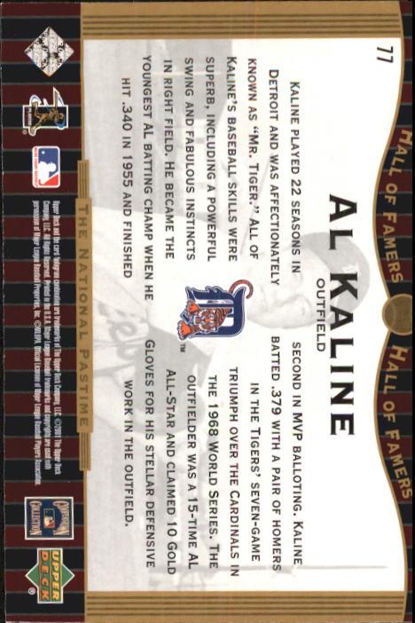 2001 Upper Deck Hall of Famers #77 Al Kaline NP back image
