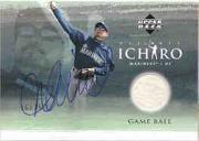 2001 Ultimate Collection Ichiro Ball #BI Ichiro Suzuki AU/25