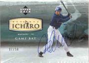 2001 Ultimate Collection Ichiro Bat #SBI Ichiro Suzuki AU/50