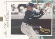 2001 Fleer Genuine #101 Ichiro Suzuki GU RC