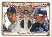 2001 Fleer Platinum Winning Combinations Memorabilia #8 Hideo Nomo/Ichiro Suzuki