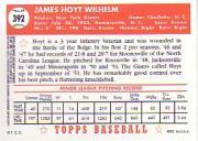 2001 Topps Archives Reserve #15 Hoyt Wilhelm 52 back image