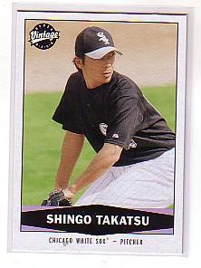 2004 Upper Deck Vintage #474 Shingo Takatsu RC