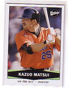 2004 Upper Deck Vintage #475 Kazuo Matsui RC