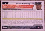 2004 Topps #3 Mark Kotsay back image