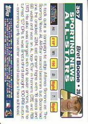 2004 Topps #357 Bret Boone AS back image