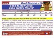 2004 Topps #699 Bret Boone GG back image