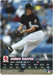 2004 MLB Showdown Pennant Run #43 Shingo Takatsu RC
