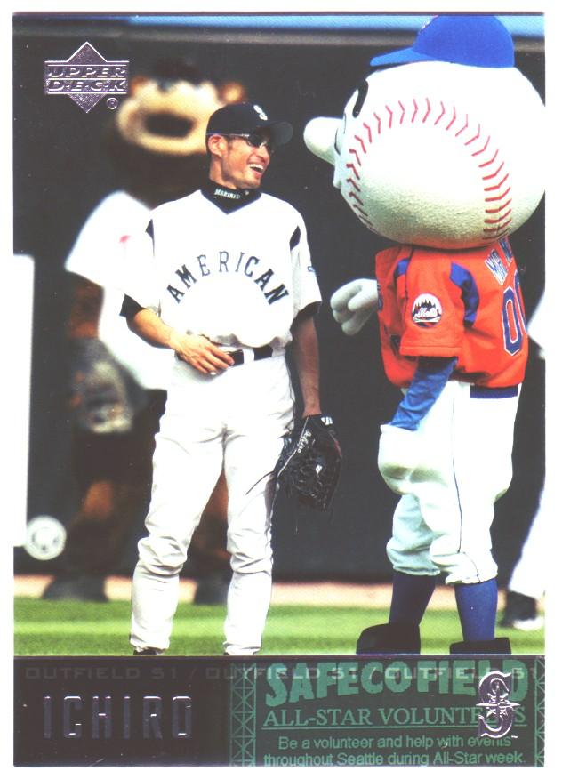 2004 Upper Deck Glossy #67 Ichiro Suzuki