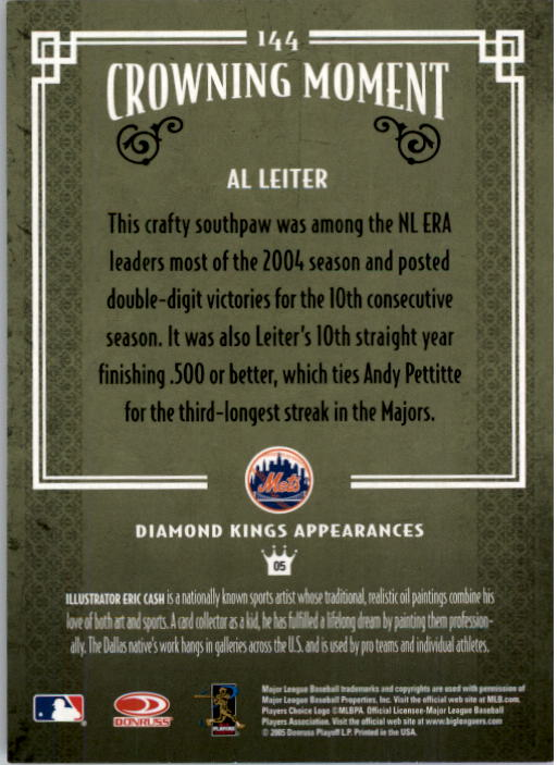 2005 Diamond Kings #144 Al Leiter back image
