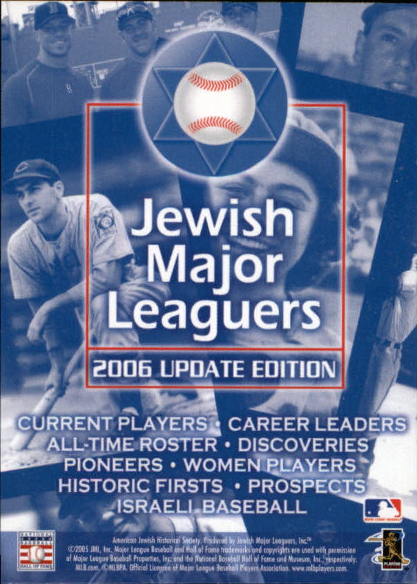 2006 Jewish Major Leaguers Update #1 Cover Card