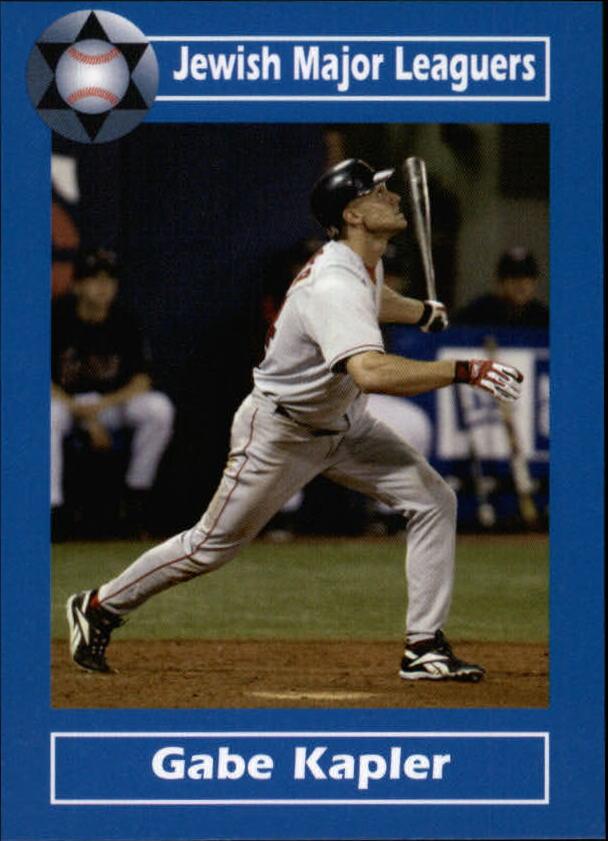 2006 Jewish Major Leaguers Update #13 Gabe Kapler