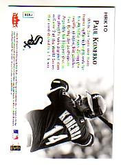 2006 Ultra Home Run Kings #HRK10 Paul Konerko back image