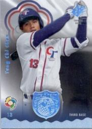 2006 SPx WBC All-World Team #8 Yung Chi Chen