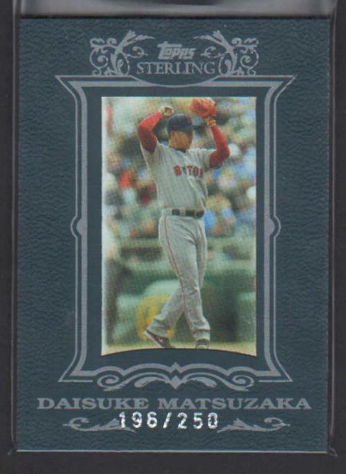 2007 Topps Sterling #248 Daisuke Matsuzaka RC