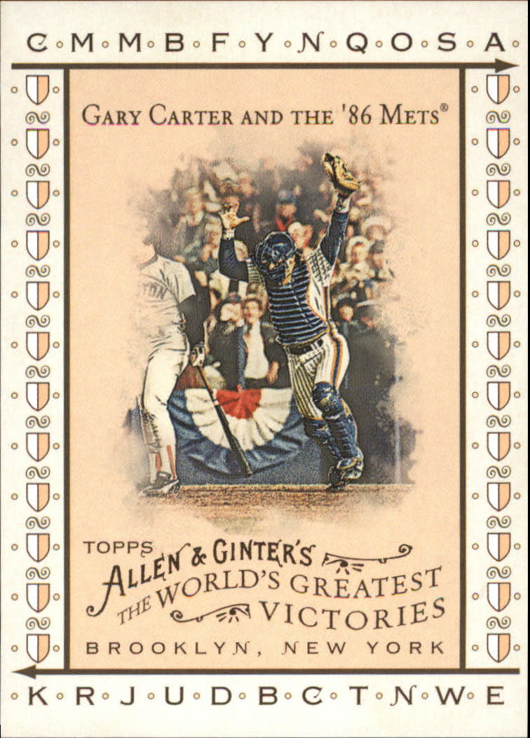 2008 Topps Allen and Ginter World's Greatest Victories #WGV7 David and Goliath
