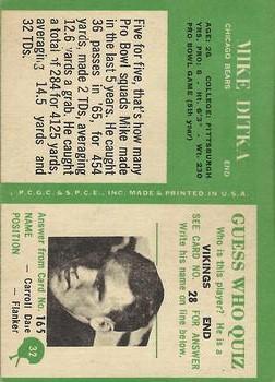 1966 Philadelphia #32 Mike Ditka back image