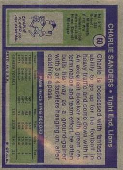 1972 Topps #60 Charlie Sanders UER/(Front WR, back TE) back image