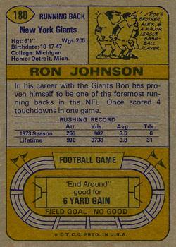 1974 Topps #180 Ron Johnson back image