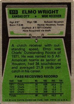 1975 Topps #513 Elmo Wright back image