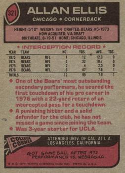 1977 Topps #321 Allan Ellis RC back image