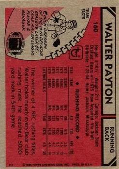 1980 Topps #160 Walter Payton AP back image