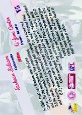 1995 Signature Rookies Peripheral Vision #V5 K.Carter/R.Salaam back image