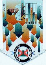 1998 Playoff Momentum Endzone X-press #14 Dan Marino back image
