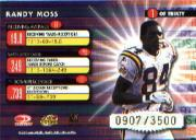 1999 Donruss Elite Power Formulas #1 Randy Moss back image
