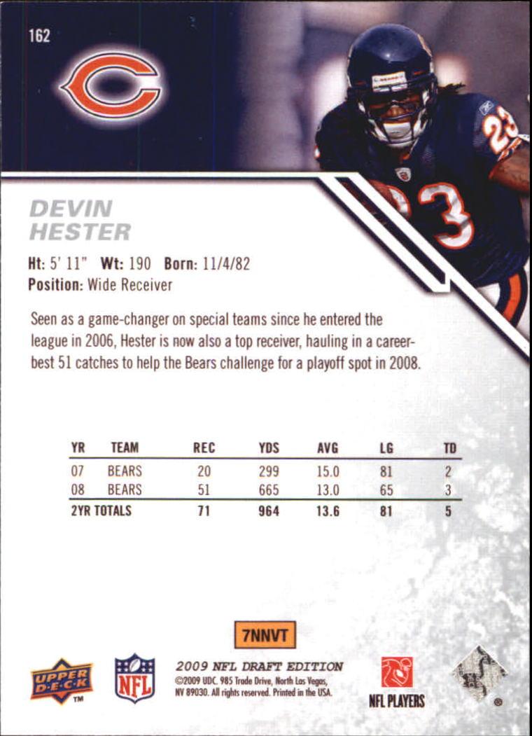 2009-Upper-Deck-Draft-Edition-Football-1-255-Your-Choice-GOTBASEBALLCARDS thumbnail 251