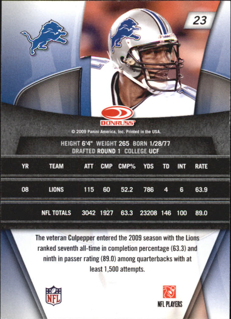 16c1460f Details about 2009 Donruss Gridiron Gear Football Card Pick