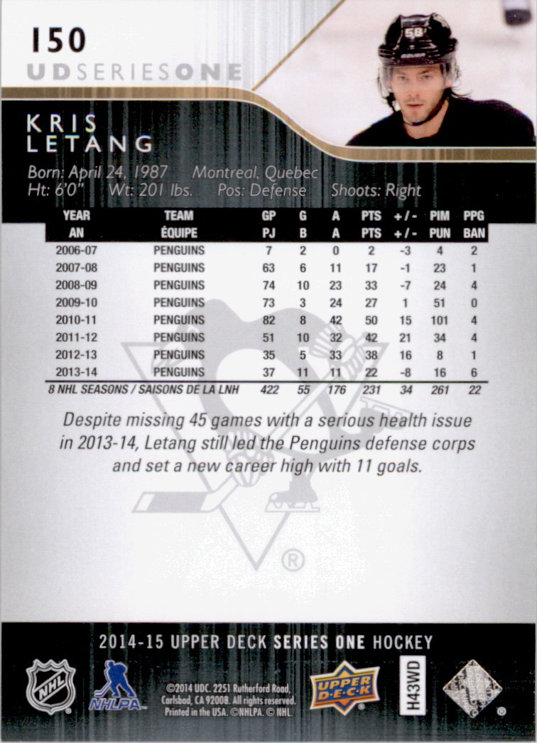 2014-15-Upper-Deck-Hk-Card-s-1-250-Rookies-U-Pick-Buy-10-cards-FREE-SHIP thumbnail 301