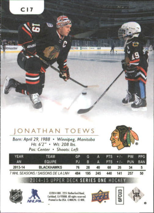 2014-15-Upper-Deck-Hockey-Canvas-Inserts-You-Pick-Buy-10-cards-FREE-SHIP thumbnail 18