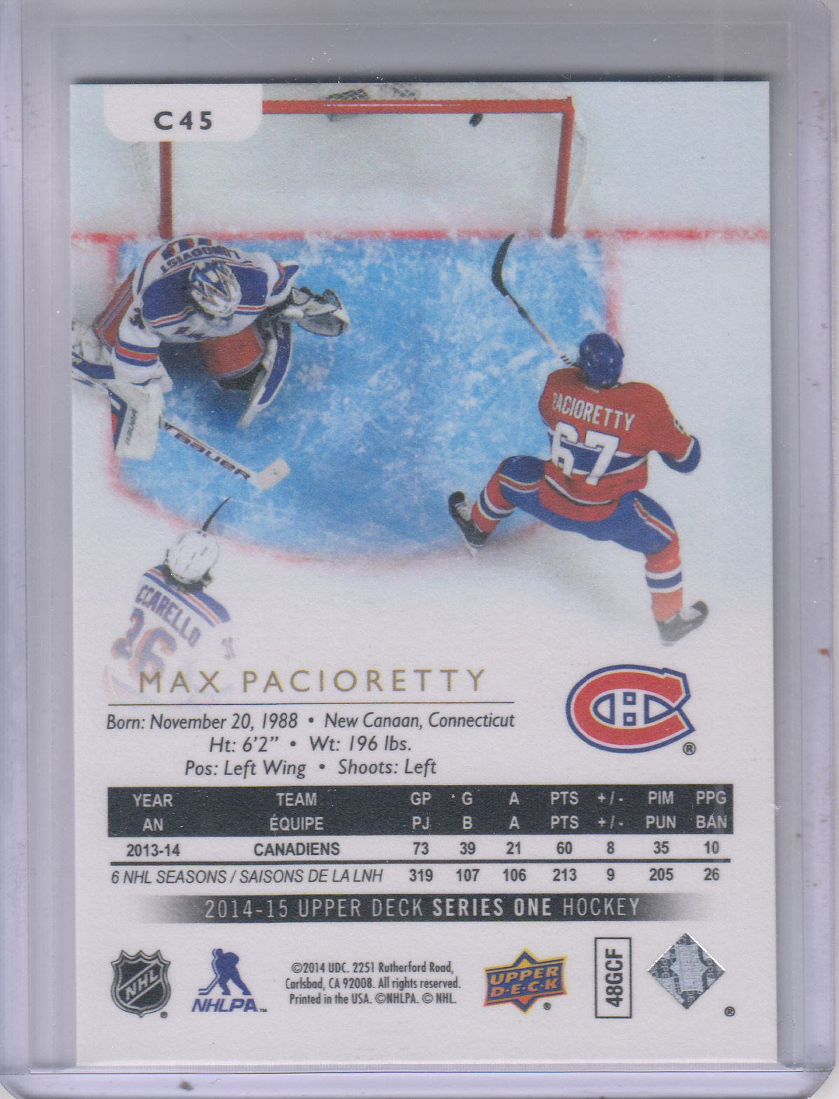 2014-15-Upper-Deck-Hockey-Canvas-Inserts-You-Pick-Buy-10-cards-FREE-SHIP thumbnail 45