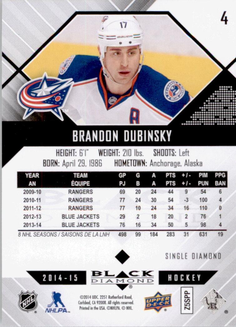 2014-15-Black-Diamond-Hockey-Card-Pick thumbnail 9