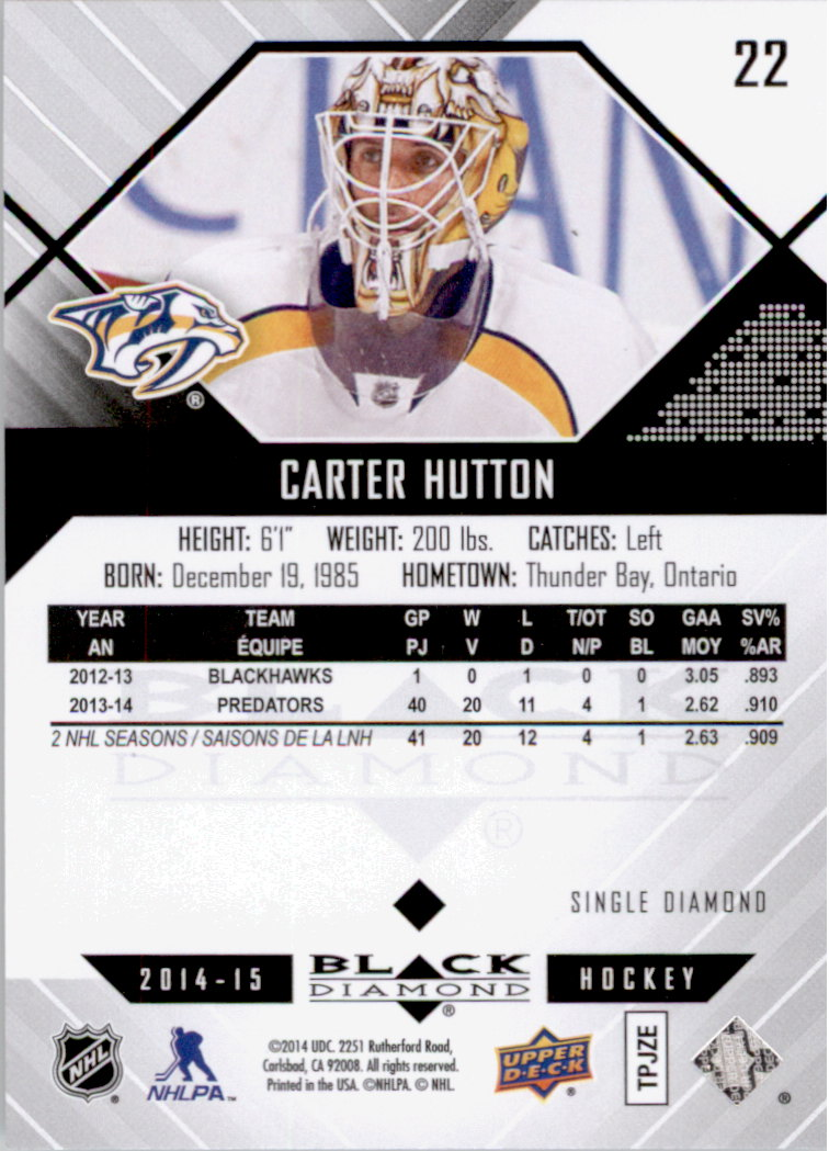 2014-15-Black-Diamond-Hockey-Card-Pick thumbnail 33