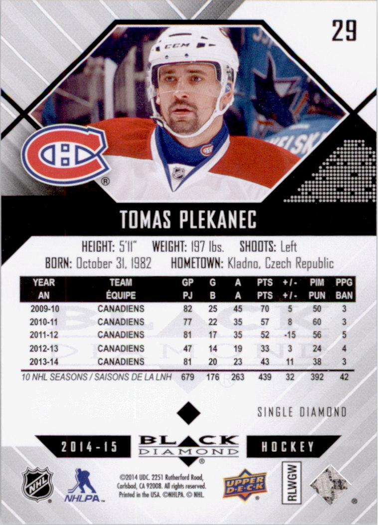 2014-15-Black-Diamond-Hockey-Card-Pick thumbnail 41